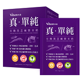 米森~有機黑芝麻紫米奶35公克x8包/盒 (加糖)