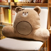 靠枕 抱枕靠墊辦公室汽車腰靠沙發靠枕床頭孕婦護腰腰枕椅子大靠背男女 3c公社 YYP