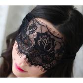 台灣現貨天天寄【粉紅菲菲】黑色 白色 性感睫毛蕾絲眼罩 情趣內衣配飾 H198-1