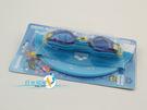 *日光部屋* arena (公司貨)/ AGG-360JS-BLU 兒童用舒適矽膠泳帽+泳鏡組合包