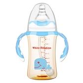 秒殺價奶瓶新生嬰兒童奶瓶ppsu耐摔正品矽膠吸管寬口徑寶寶奶壺小大號大 童趣屋