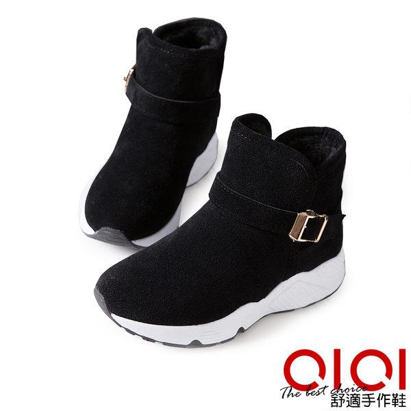雪靴 皮帶飾釦厚底休閒雪靴(黑) *0101shoes【18-B-10bk】【現+預】