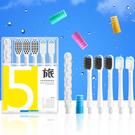 【牙刷5件組】商務旅行家用 組合式牙刷 超密軟毛刷毛 竹炭刷毛 五件盒裝組 可懸掛