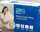 [COSCO代購] W127813 CASA 天然乳膠Q彈舒眠枕 58公分 X 38公分 X 11公分