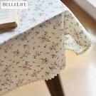 桌布 桌巾 餐桌巾 餐桌布 餐墊【G0152】Rosley蕾絲邊小花桌布 (130x180cm) 韓國製 收納專科