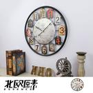 【北歐原素】數字吊牌造型掛鐘 時鐘 鐵藝 創意 美式 復古 仿舊(LS0106)-YKS