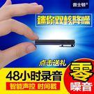 音士頓A2錄音筆(32GB)專業高清降噪上課用學生小隨身迷你大容量YYS【道禾生活館】