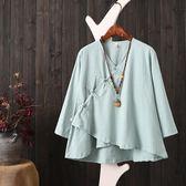 春季新款棉麻襯衫盤扣復古文藝范中式唐裝禪服茶服女 美芭