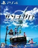 PS4 殘機為零(日文版)