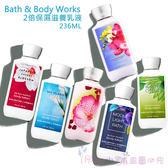 Bath & Body Works 香氛2倍保濕滋養乳液 236ml BBW 美國原廠 最新款【彤彤小舖】