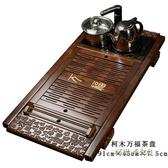 美閣抽屜式木質儲水茶臺整套實木托水排水茶托盤竹茶盤電磁爐家用MBS「時尚彩虹屋」