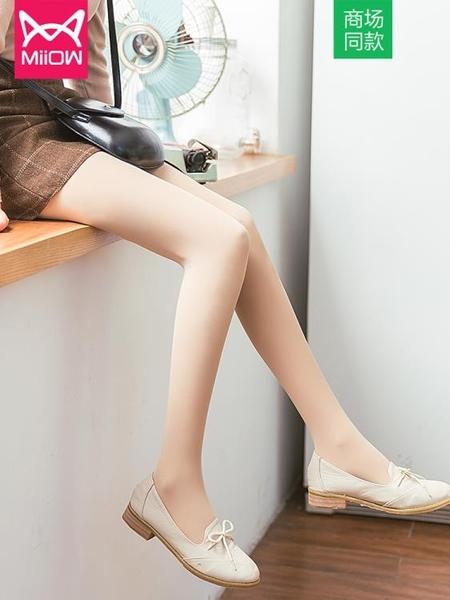 絲襪 貓人打底連褲襪光腿肉色神器絲襪女春秋款冬中厚加絨刷毛外穿顯瘦美腿