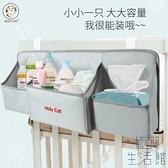 收納袋嬰兒床頭掛袋多功能尿布袋床邊尿不濕尿片收納【極簡生活】