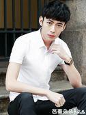 襯衫男 夏季白襯衫男士短袖襯衣純色韓版修身型商務休閒寸衫職業工裝薄款『快速出貨』