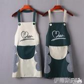 圍裙時尚薄款圍裙女防水可擦手日系廚房家用韓版做飯防油男工作服 伊蒂斯