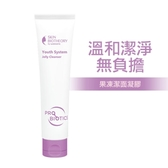 Skin Biotheory 益緻肌活果凍潔面凝膠 100ml