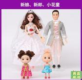 芭比娃娃芭比娃娃套裝女孩公主大禮盒別墅城堡換裝婚紗衣服洋娃娃兒童玩具