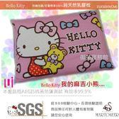 HELLO KITTY【我的麻吉小熊/粉】日本防瞞抗菌/100%純天然標準型/乳膠枕(35*50*9CM)