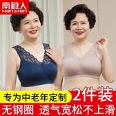 蕾絲內衣 內衣女無鋼圈背心式媽媽運動內衣中老年人50歲婦女夏季薄款文胸罩