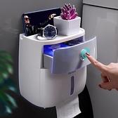 衛生紙盒衛生間紙巾置物架廁所家用免打孔掛壁式創意抽紙盒卷紙筒 安雅家居館