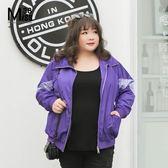 Miss38-(現貨)【A12202】大尺碼風衣外套 紫色 防風 短版夾克 實穿顯瘦百搭-中大尺碼女裝