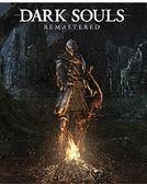 《黑暗靈魂 Remastered》PC中文版~新品上市,全館滿600免運
