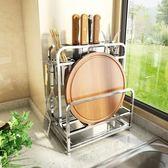 全館82折-304不銹鋼廚房刀架筷子筒一體 加厚家用砧板菜板置物架廚台式簡易XW