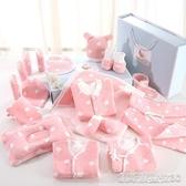 新生嬰兒衣服禮盒套裝送禮秋冬季男剛出生女初生滿月寶寶用品禮包 凱斯頓3C