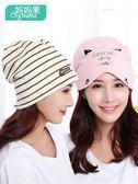 產後坐月子帽夏季薄款產婦頭巾孕婦帽子春秋冬款用品夏天透氣時尚