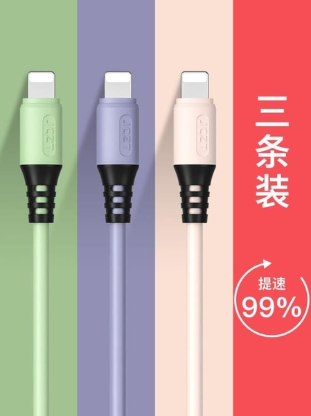 江城適用蘋果x數據線液態硅膠iPhone12手機充電線6s器7P加長11pro 酷男精品館