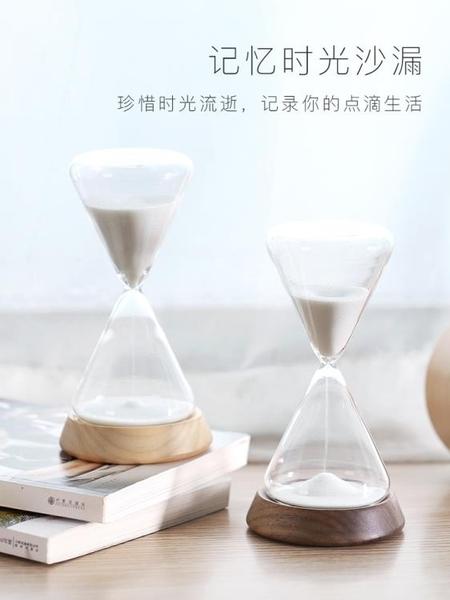 沙漏沙漏擺件計時器歐式復古30分鐘10時間防摔創意個性生日禮物時光【全館免運】