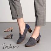 畢卡索撞色高跟鞋。Bubble Nara波波娜拉。低飽合襯膚雙色DA17496