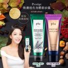 韓國Prestige 煥膚透亮身體磨砂露 (隨機出貨)