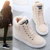 雪地靴女2019新款冬季棉鞋加絨加厚底學生保暖馬丁靴ins中筒短靴