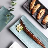 創意日式魚盤長方形陶瓷盤子-3色