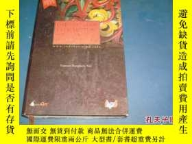 二手書博民逛書店Indonesian罕見Intellectual Property DirectoryY14635 請參考圖片