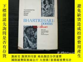 二手書博民逛書店Bhartrihari罕見: poems <Unesco collection of representative
