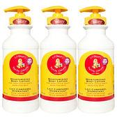 加拿大 CANUS Li'l 新鮮山羊奶初乳嬰兒滋養保濕乳液-475ml-3瓶組