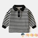 兒童長袖T恤衫男童條紋翻領上衣寶寶純棉微彈時尚童裝韓版【淘嘟嘟】