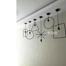 吊燈 燈具創意個性餐廳藝術LOFT美式復古陽台吧台現代簡約YTL 鹿角巷