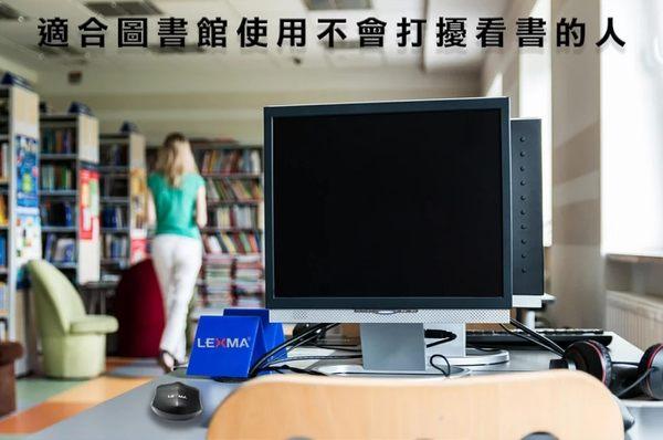 [地瓜球@] 雷馬 LEXMA M900R 2.4G 靜音 無線 滑鼠