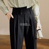 西裝褲女九分2021春新款百搭高腰垂感寬鬆顯瘦休閒哈倫褲直筒褲 快速出貨