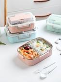 保溫飯盒 304材質不銹鋼便攜保溫飯盒2格分隔型小學生兒童防燙帶蓋便當餐盒  曼慕