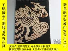 二手書博民逛書店【罕見】1997年出版《中國黑釉瓷及灰釉瓷》 Hare's Fur, Tortoiseshell and Part