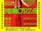 二手書博民逛書店當代歌壇罕見2007 20Y388464
