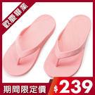 【333家居鞋館】★好評回購★ATTA運動風簡約夾腳拖鞋-粉紅色
