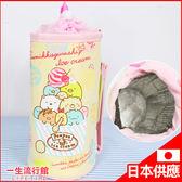 《日貨》角落生物 正版 可愛 保冷保熱 水壺收納袋 飲料袋 B19021