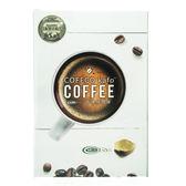 COFFCO 防彈綠咖啡(7包/盒)【優.日常】