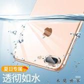iPhone8手機殼蘋果7plus透明8p硬殼
