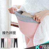 哈韓孕媽咪孕婦裝*【HB3443】正韓製.鬆緊腰圍.撞色拼接絲質棉內搭褲